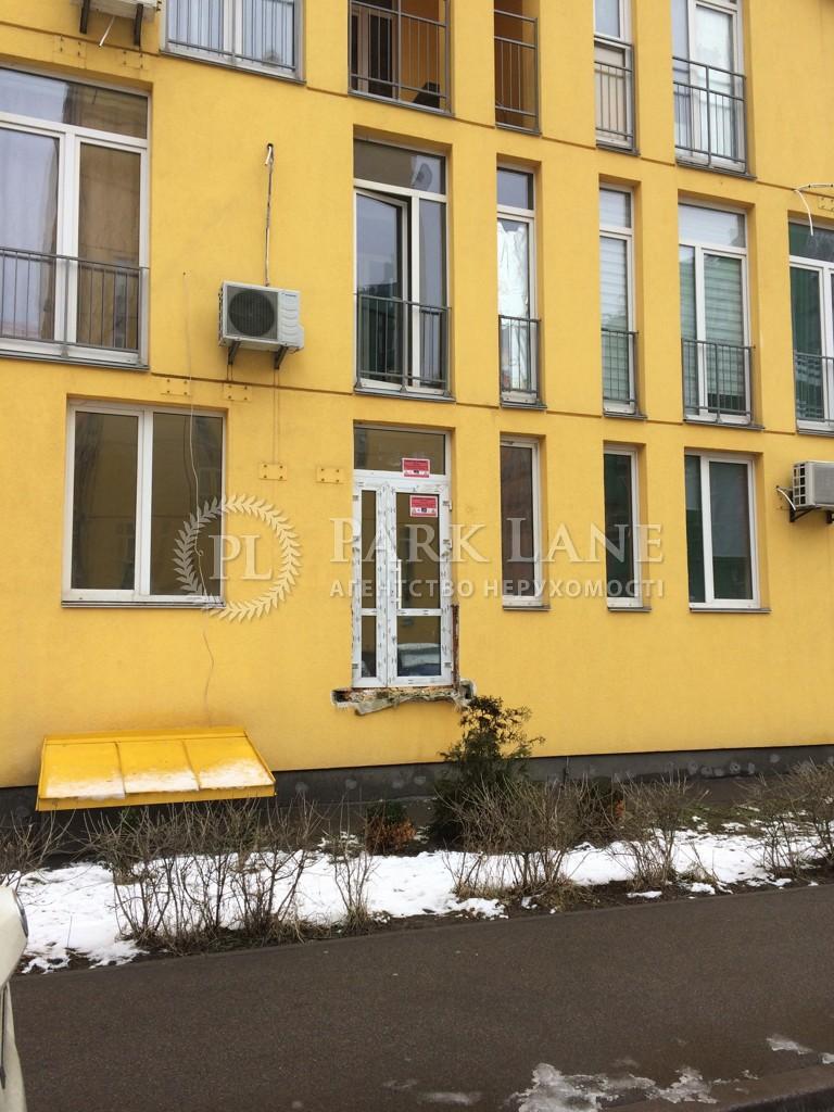 Офис, R-20191, Регенераторная, Киев - Фото 23