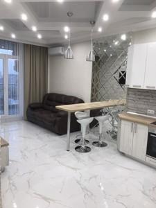 Квартира Z-377126, Джона Маккейна (Кудри Ивана), 7, Киев - Фото 6