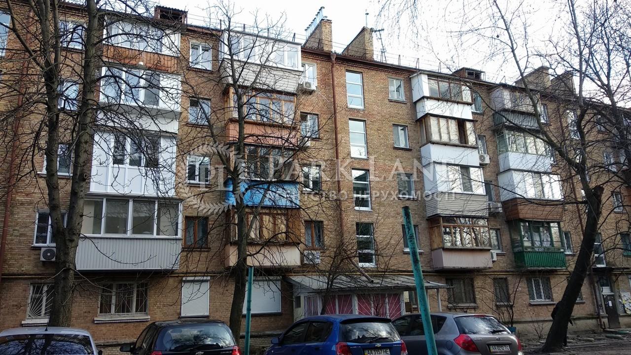 Квартира ул. Подвойского, 4, Киев, X-33737 - Фото 15