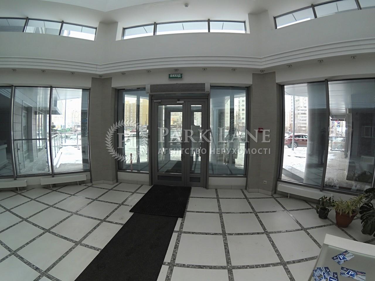 Офис, ул. Днепровская наб., Киев, Z-399969 - Фото 4
