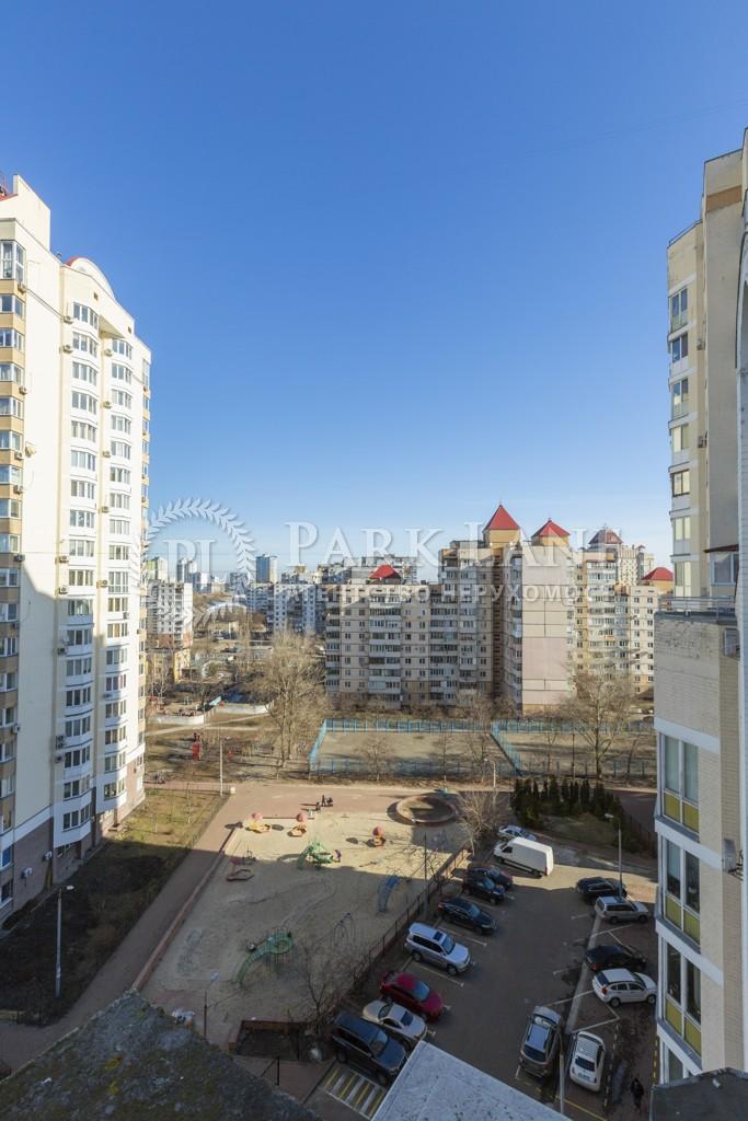 Квартира ул. Тимошенко Маршала, 29, Киев, J-26812 - Фото 26