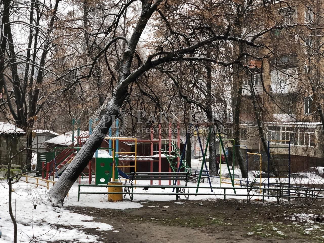 Квартира Дружбы Народов бульв., 18/7, Киев, R-24031 - Фото 11