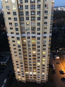 Квартира Z-717394, Воскресенская, 18б, Киев - Фото 2