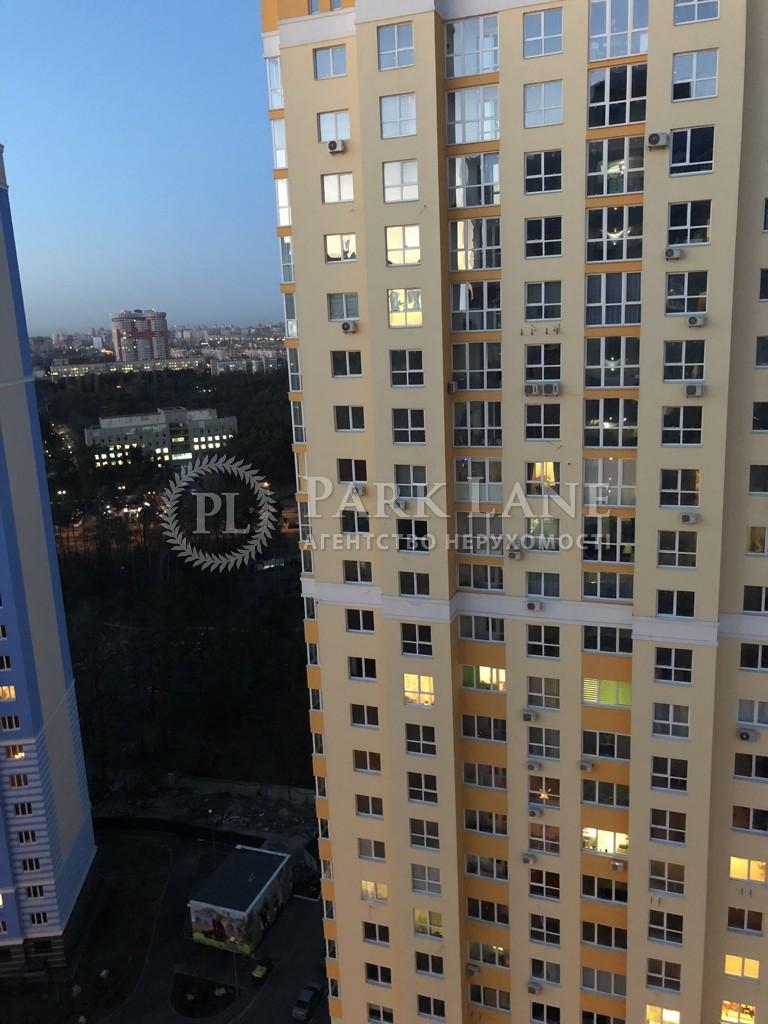 Офис, ул. Воскресенская, Киев, Z-587878 - Фото 5