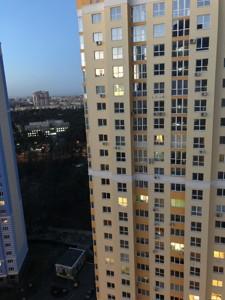 Квартира Z-717394, Воскресенская, 18б, Киев - Фото 3