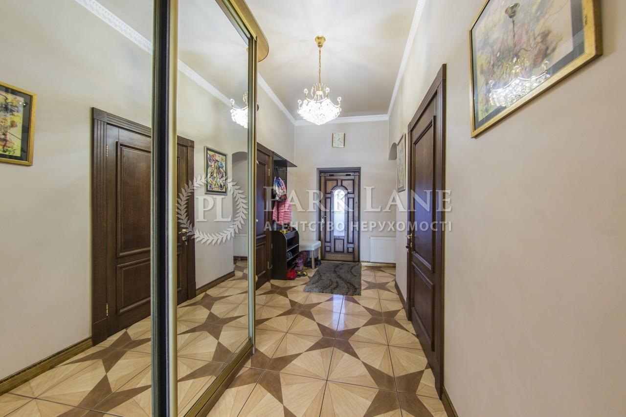 Дом ул. Кареловська, Киев, Z-487724 - Фото 26