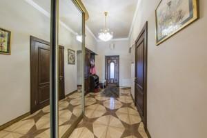 Дом Z-487724, Кареловська, Киев - Фото 26