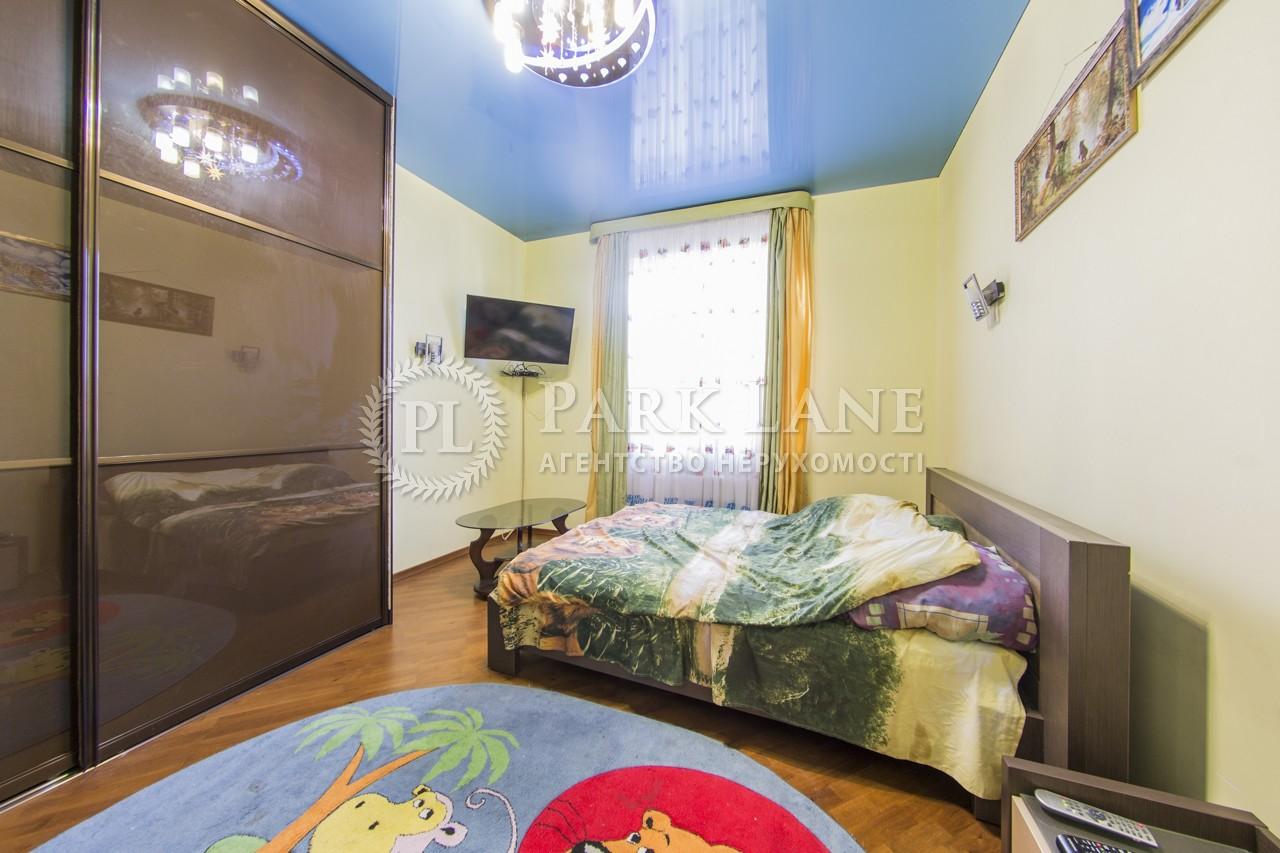 Дом ул. Кареловська, Киев, Z-487724 - Фото 16