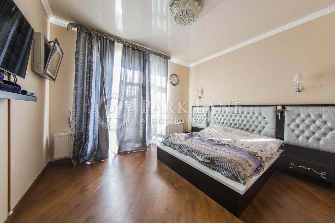 Дом Z-487724, Кареловська, Киев - Фото 18