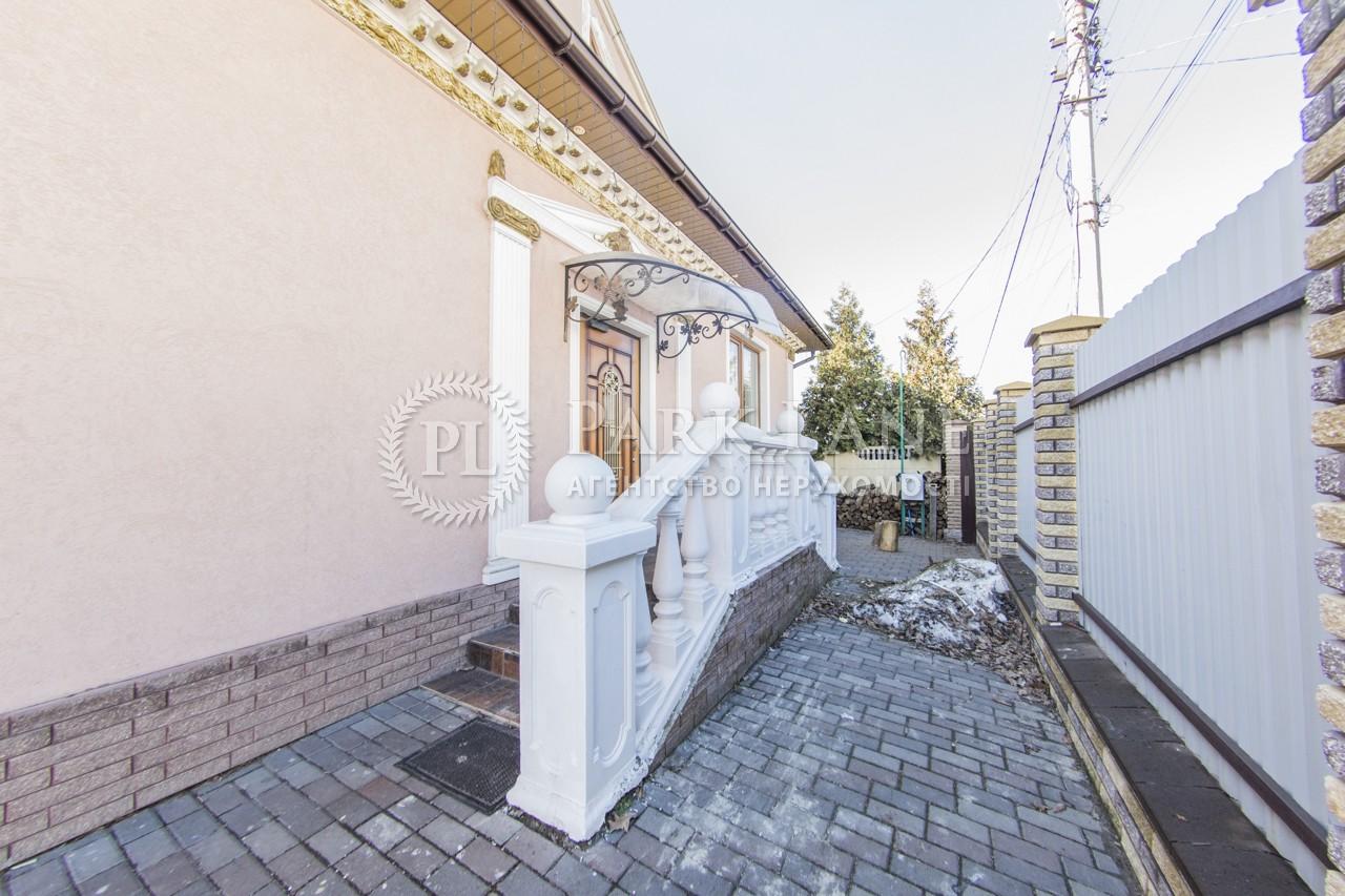 Дом ул. Кареловська, Киев, Z-487724 - Фото 28