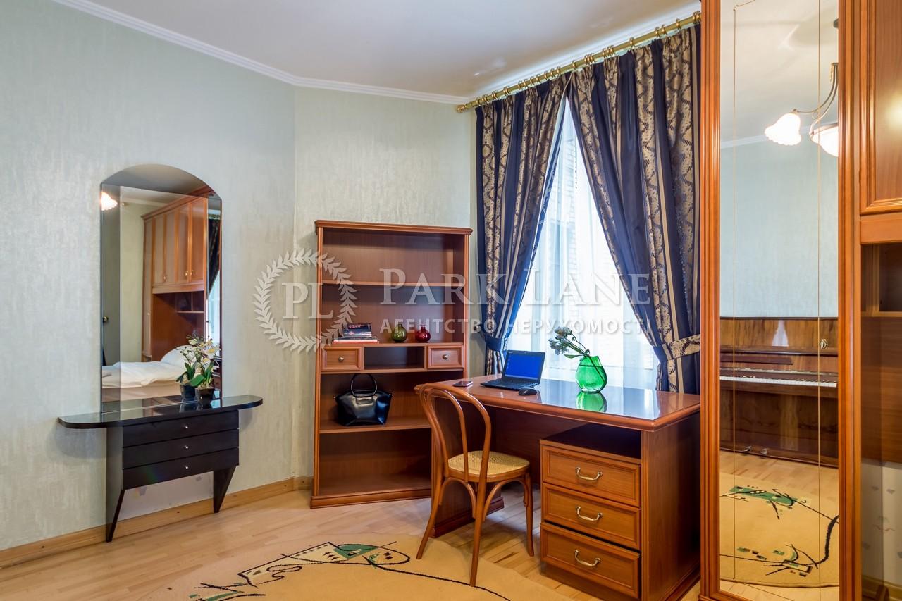 Квартира Кловский спуск, 15, Киев, B-38075 - Фото 5
