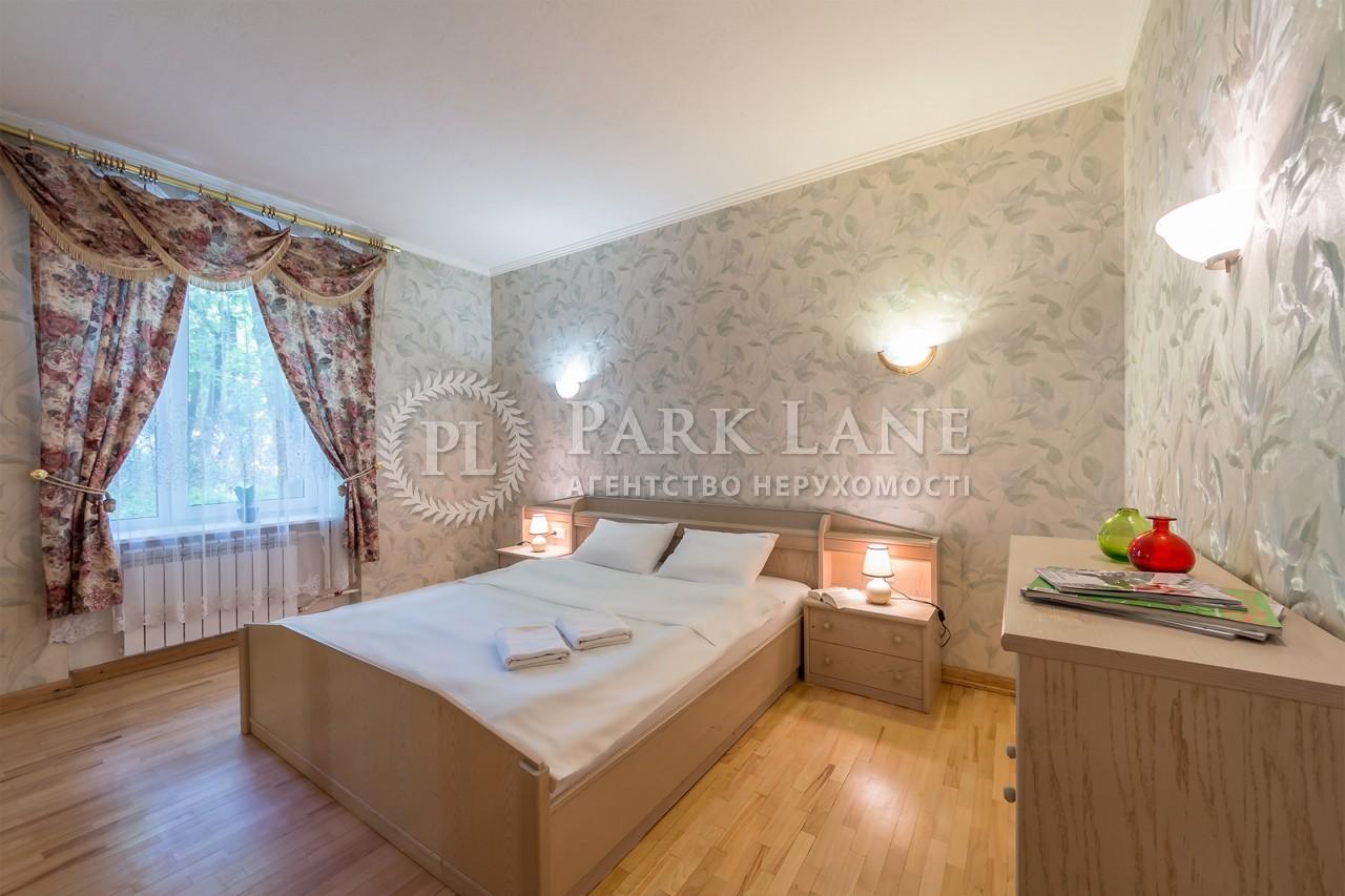 Квартира Кловский спуск, 15, Киев, B-38075 - Фото 3