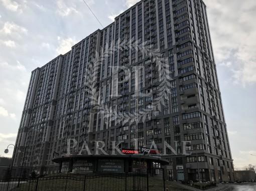 Квартира Бендукидзе Кахи, 2, Киев, Z-559341 - Фото