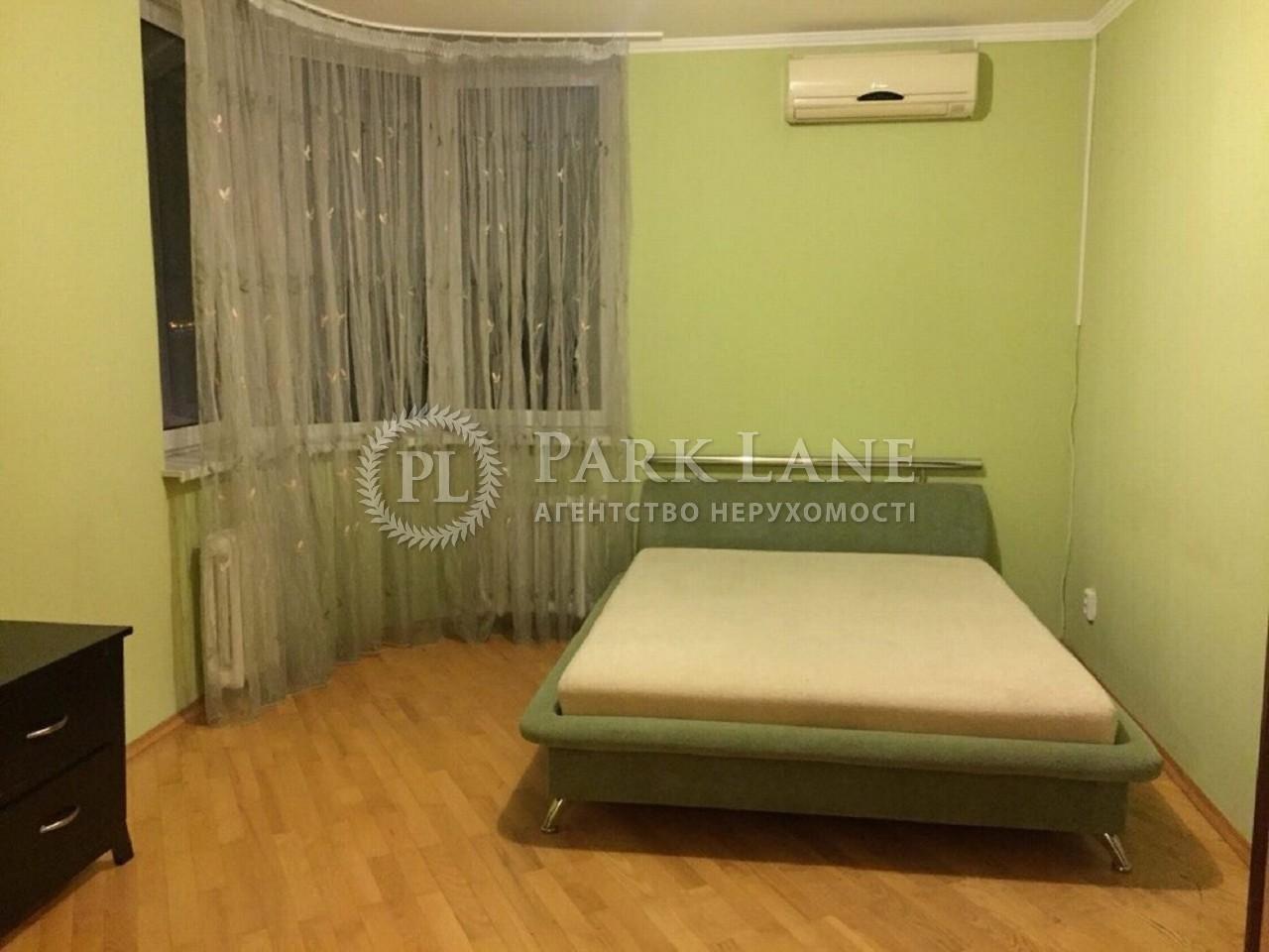 Квартира Бажана Николая просп., 1м, Киев, Z-497383 - Фото 4