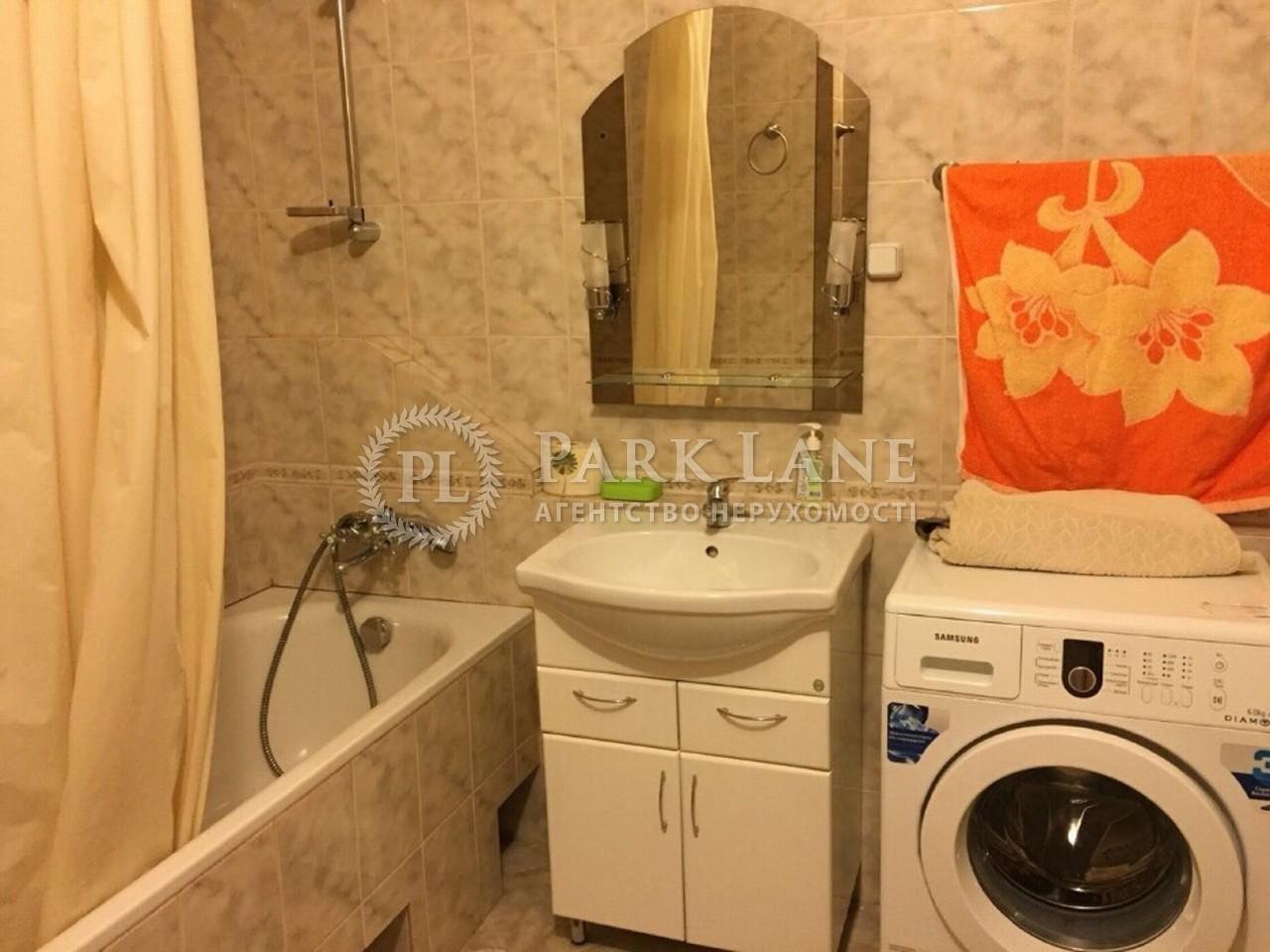 Квартира Бажана Николая просп., 1м, Киев, Z-497383 - Фото 7