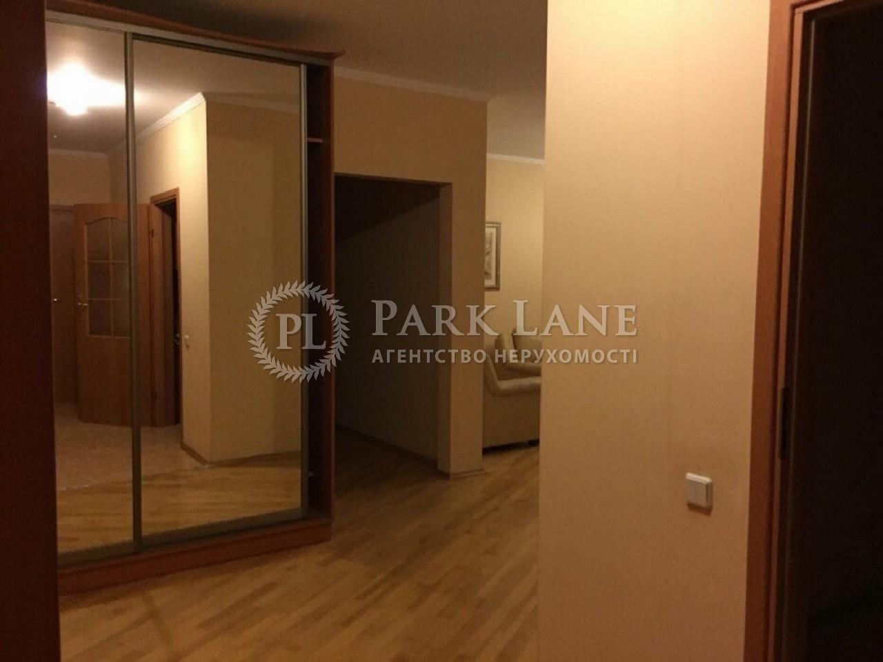 Квартира Бажана Николая просп., 1м, Киев, Z-497383 - Фото 8