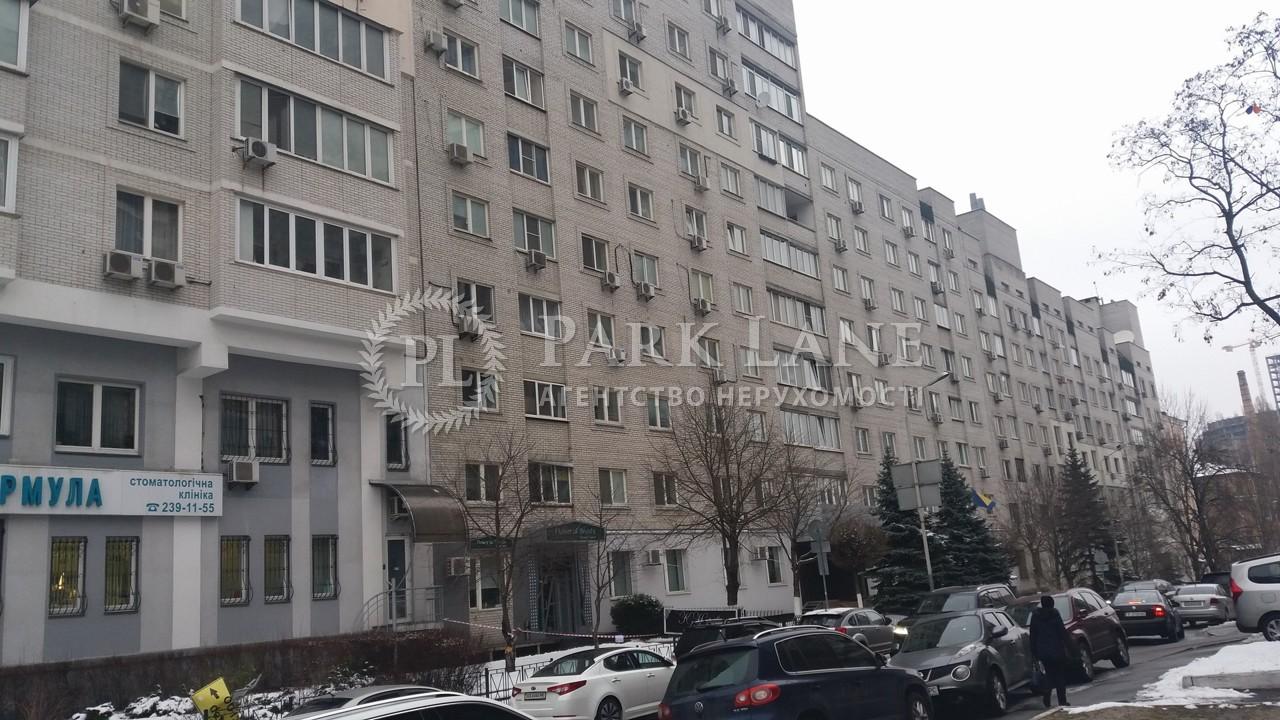Квартира ул. Тютюнника Василия (Барбюса Анри), 40, Киев, Z-276387 - Фото 12
