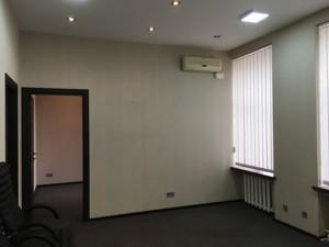 Нежилое помещение, B-98368, Ярославов Вал, Киев - Фото 11