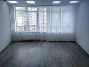 Нежитлове приміщення, B-98123, Коновальця Євгена (Щорса), Київ - Фото 9