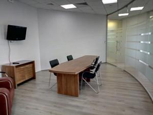 Нежитлове приміщення, B-98123, Коновальця Євгена (Щорса), Київ - Фото 14