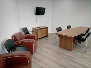 Нежитлове приміщення, B-98123, Коновальця Євгена (Щорса), Київ - Фото 15