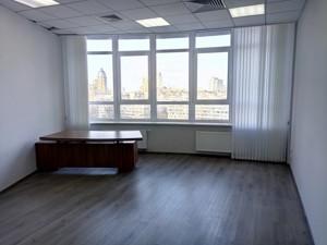 Нежитлове приміщення, B-98123, Коновальця Євгена (Щорса), Київ - Фото 10