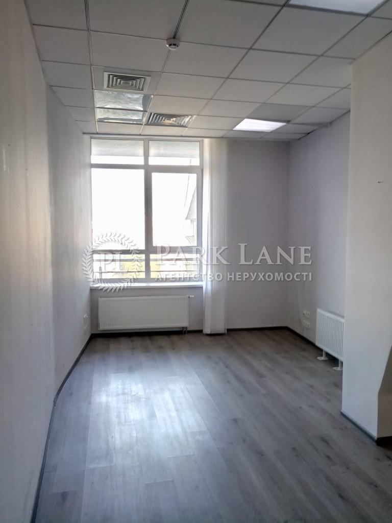 Нежитлове приміщення, B-98123, Коновальця Євгена (Щорса), Київ - Фото 19