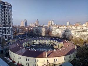 Нежитлове приміщення, B-98123, Коновальця Євгена (Щорса), Київ - Фото 30