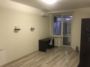 Офис, R-24138, Леси Украинки бульв., Киев - Фото 7