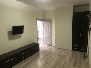 Коммерческая недвижимость, R-24138, Леси Украинки бульв., Печерский район