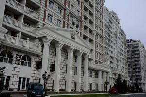 Квартира N-20435, Максимовича Михайла (Трутенка Онуфрія), 24а, Київ - Фото 1