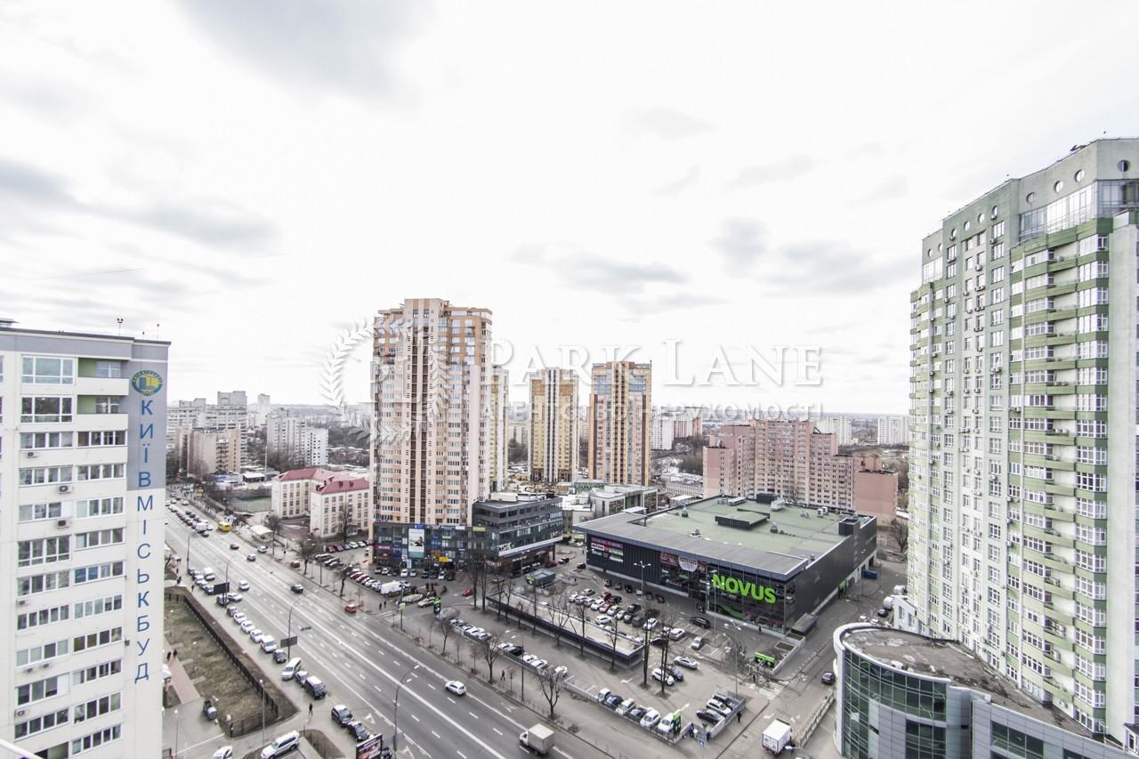 Квартира Z-434117, Лобановского просп. (Краснозвездный просп.), 9/1, Киев - Фото 29