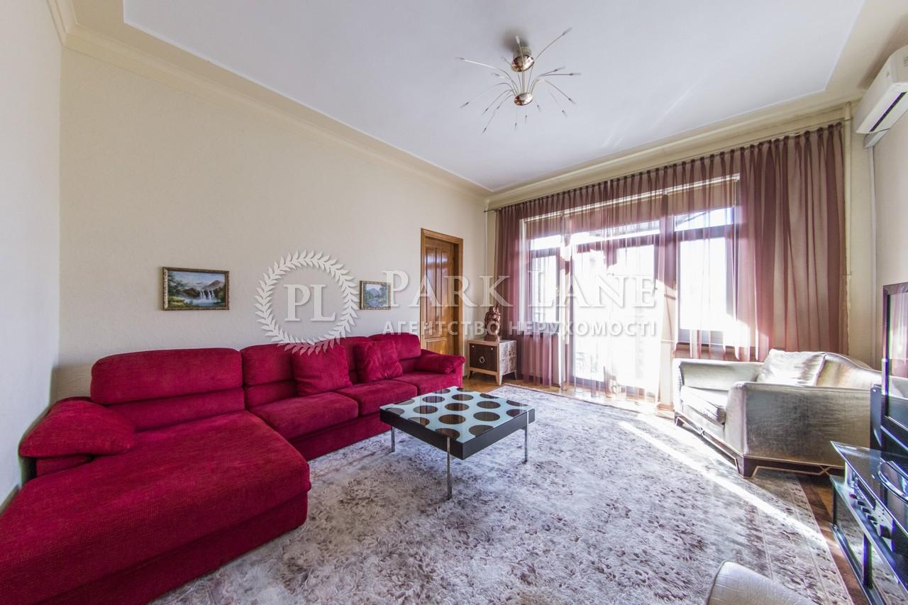 Квартира ул. Дарвина, 10, Киев, C-89573 - Фото 3