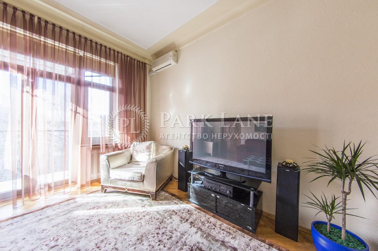Квартира ул. Дарвина, 10, Киев, C-89573 - Фото 4