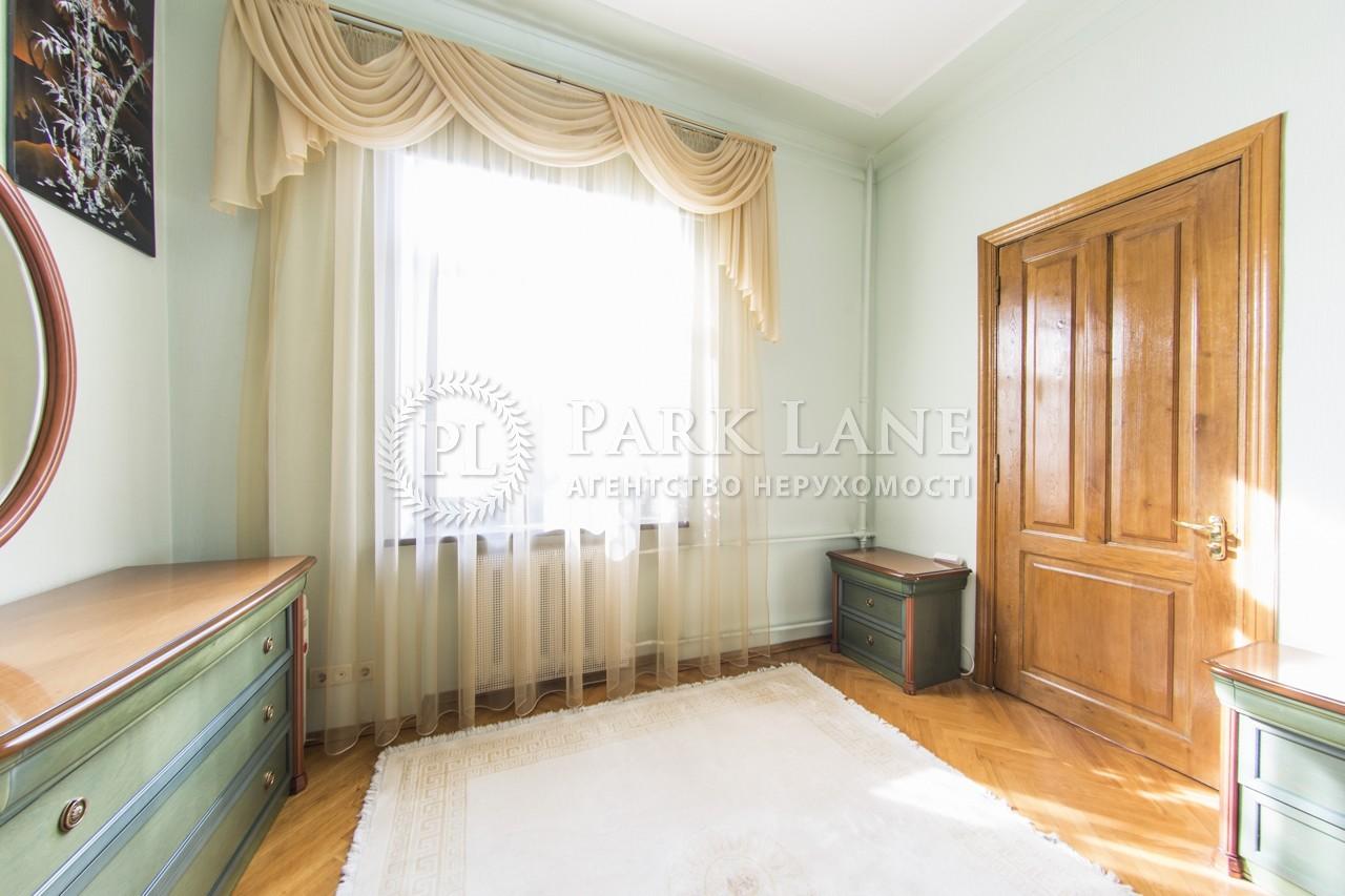 Квартира вул. Дарвіна, 10, Київ, C-89573 - Фото 8