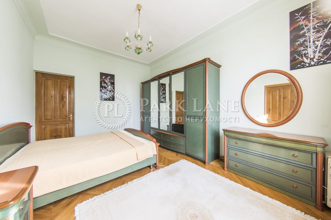 Квартира вул. Дарвіна, 10, Київ, C-89573 - Фото 10