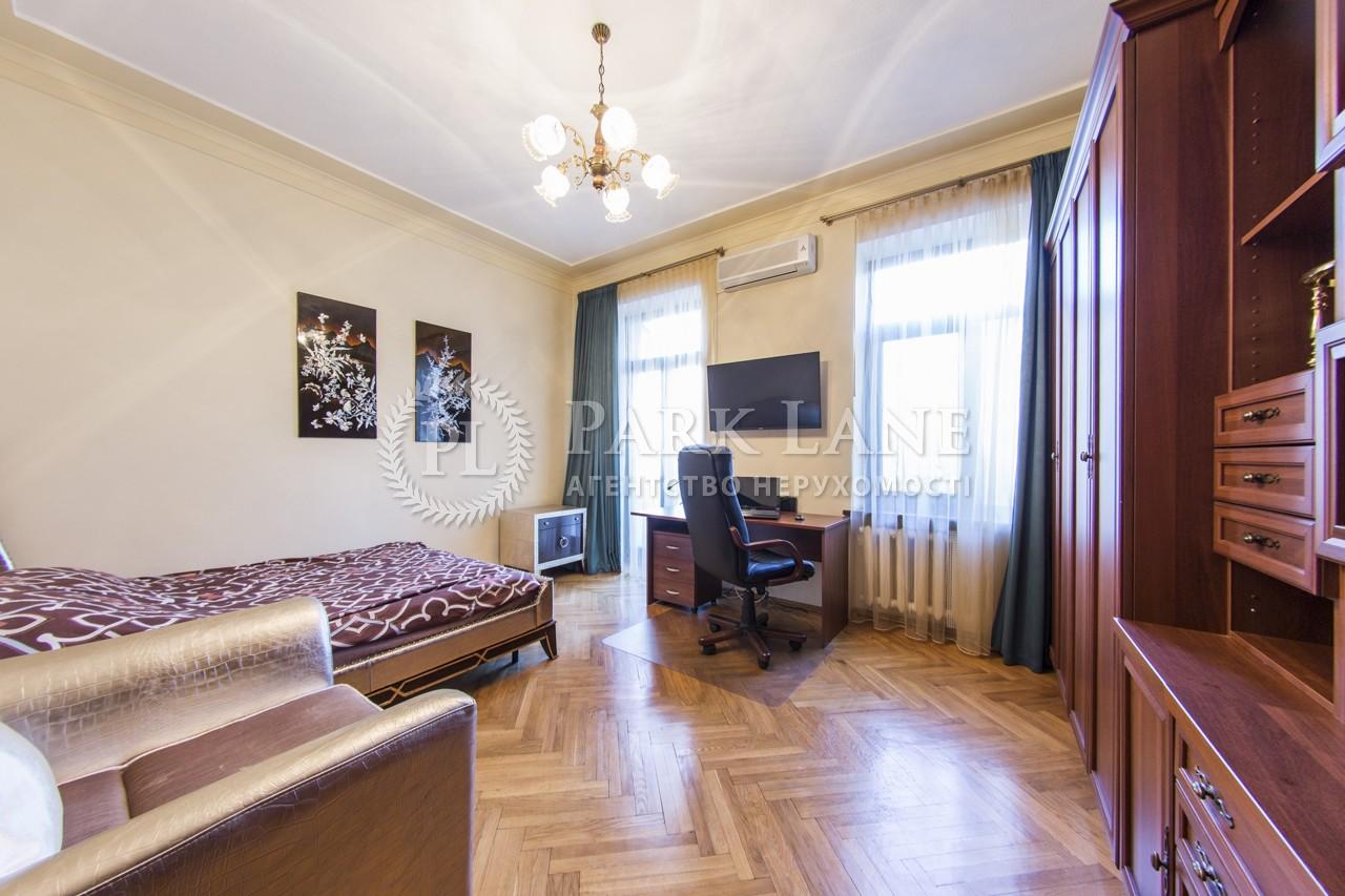 Квартира вул. Дарвіна, 10, Київ, C-89573 - Фото 11
