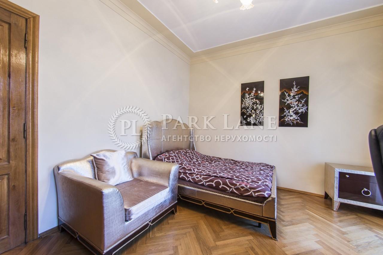 Квартира ул. Дарвина, 10, Киев, C-89573 - Фото 13