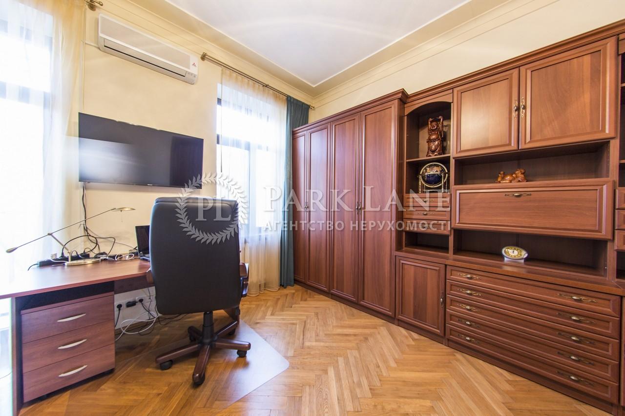 Квартира вул. Дарвіна, 10, Київ, C-89573 - Фото 14