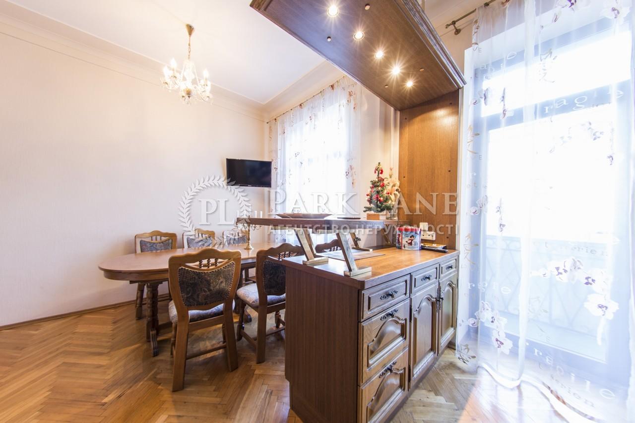 Квартира вул. Дарвіна, 10, Київ, C-89573 - Фото 17