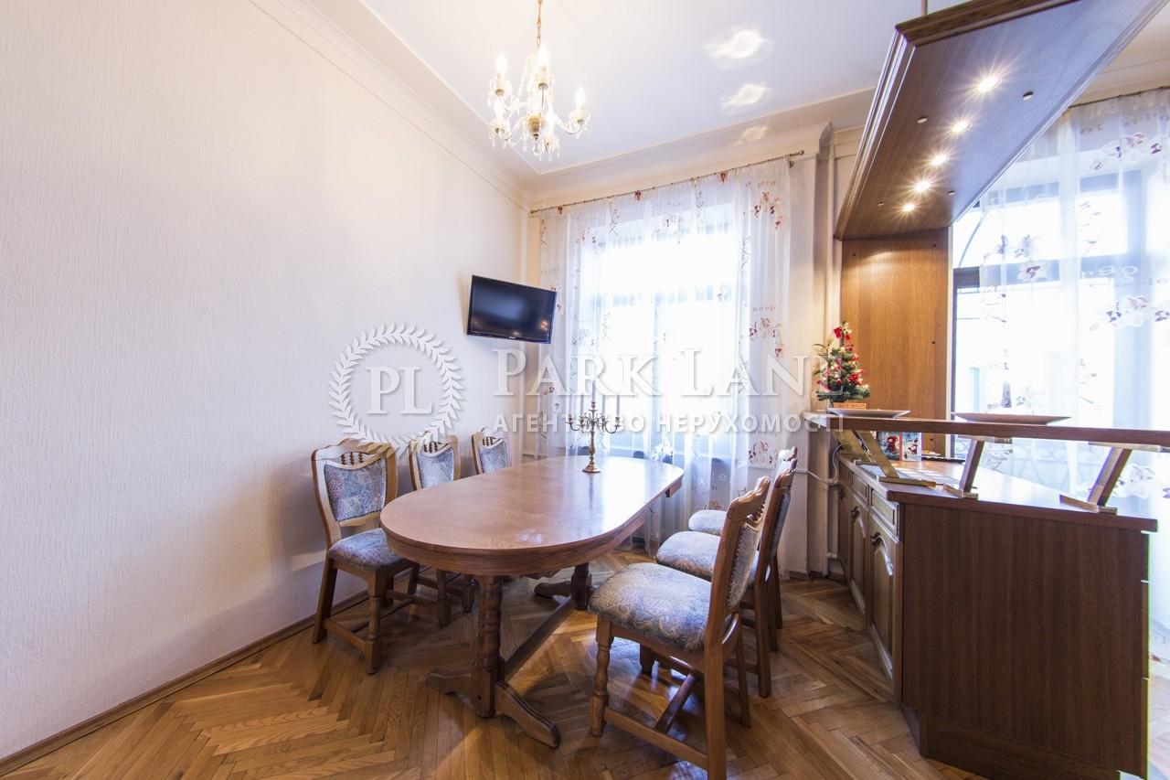 Квартира вул. Дарвіна, 10, Київ, C-89573 - Фото 16
