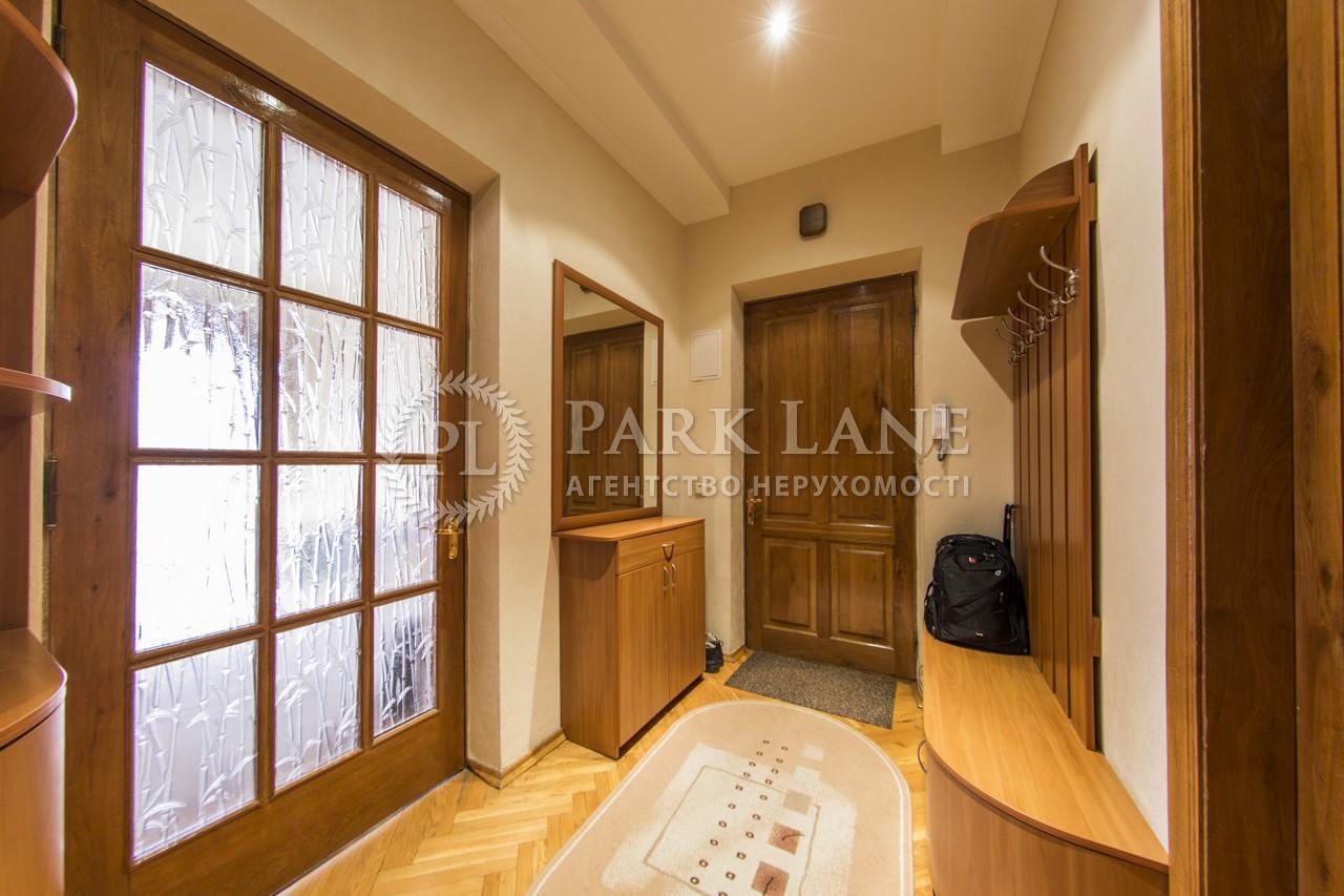Квартира вул. Дарвіна, 10, Київ, C-89573 - Фото 23
