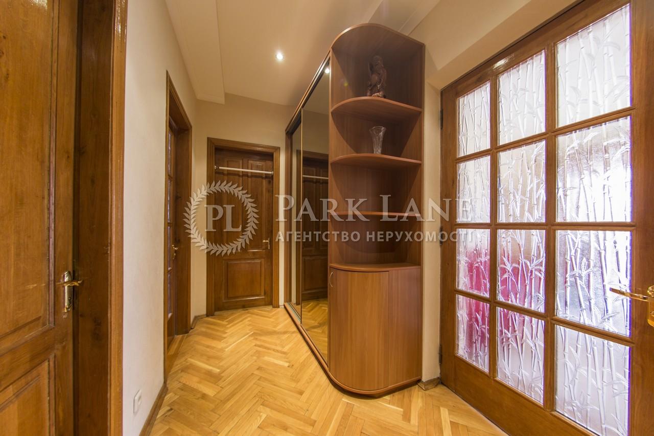 Квартира ул. Дарвина, 10, Киев, C-89573 - Фото 22