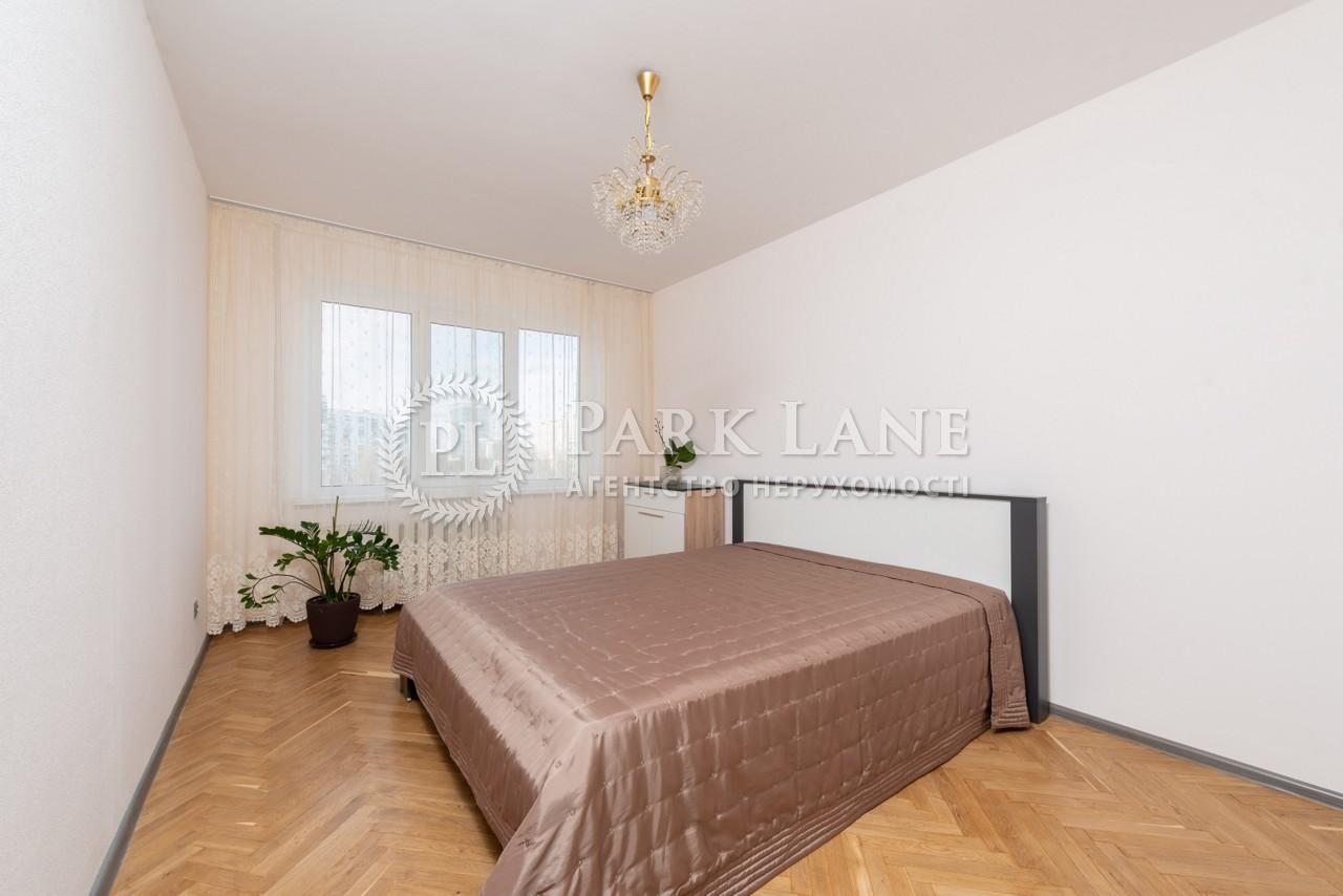 Квартира ул. Малышко Андрея, 3, Киев, R-24194 - Фото 6