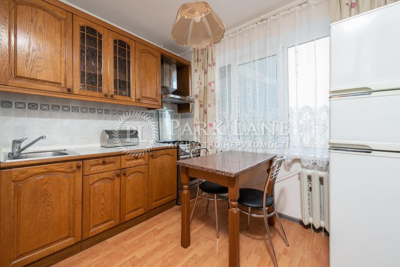 Квартира ул. Малышко Андрея, 3, Киев, R-24194 - Фото 10