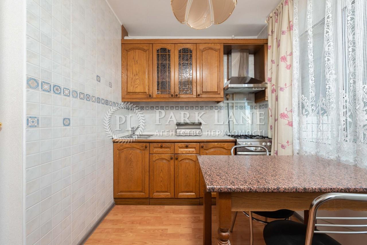 Квартира ул. Малышко Андрея, 3, Киев, R-24194 - Фото 11