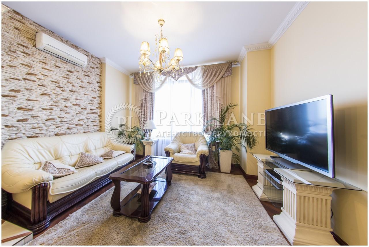 Квартира ул. Жилянская, 59, Киев, J-8080 - Фото 6