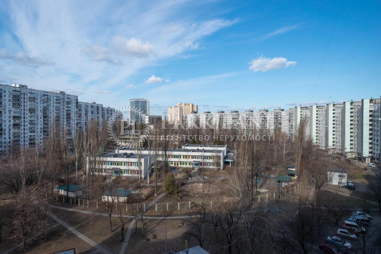 Квартира ул. Малышко Андрея, 3, Киев, R-24194 - Фото 18