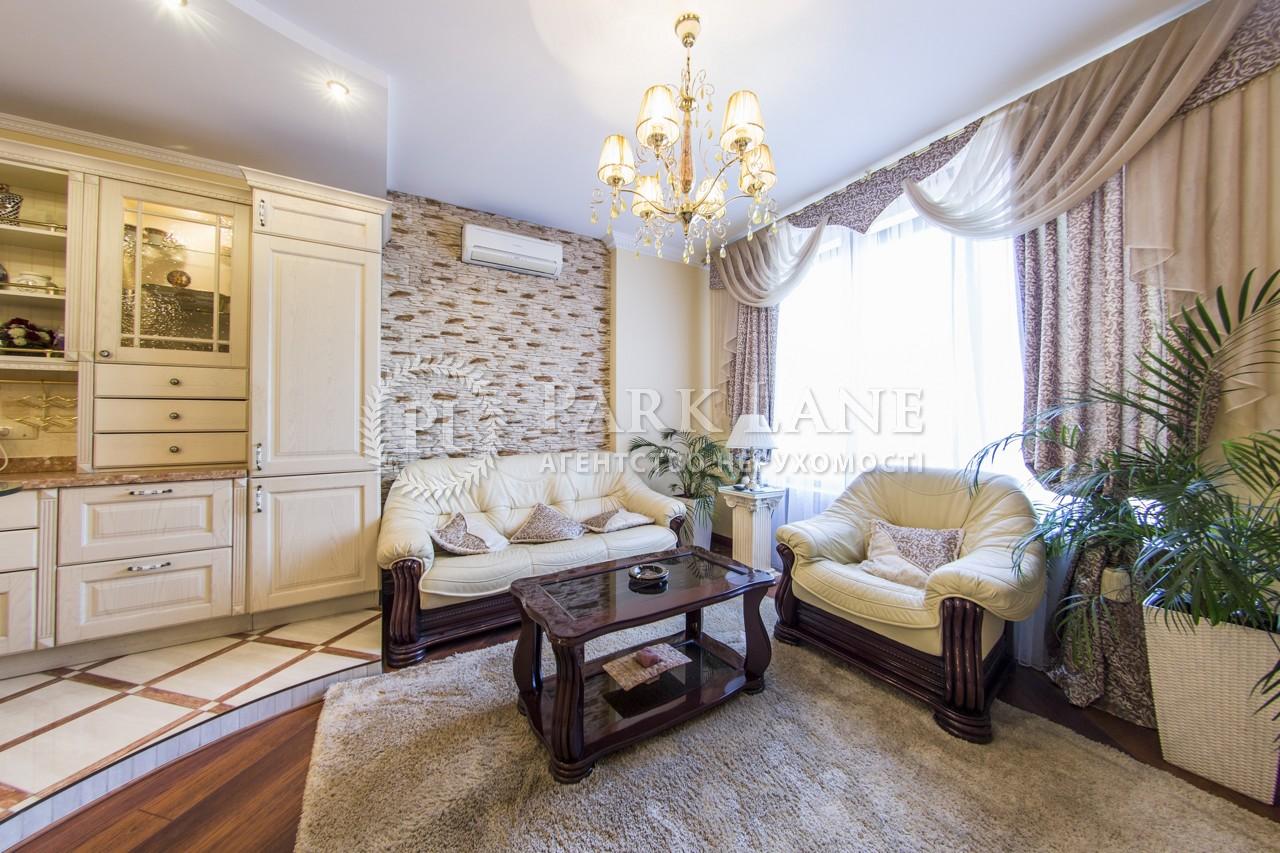 Квартира ул. Жилянская, 59, Киев, J-8080 - Фото 8