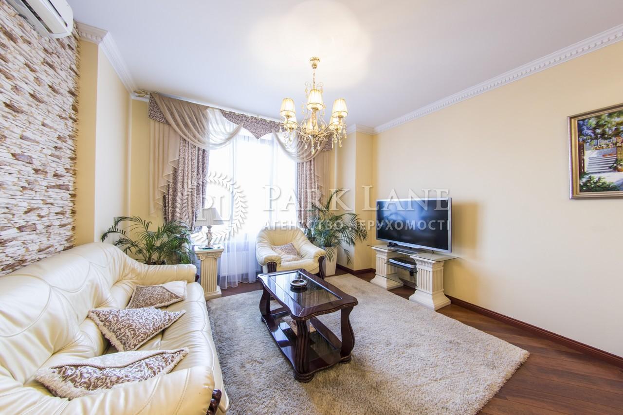Квартира ул. Жилянская, 59, Киев, J-8080 - Фото 7